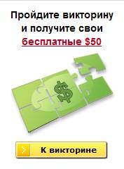 Викторина PokerStrategy